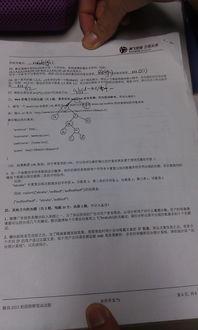 2013腾讯校园招聘软件开发T1真题