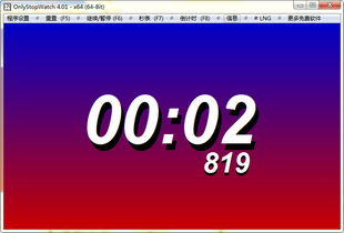 pwatch only 秒表