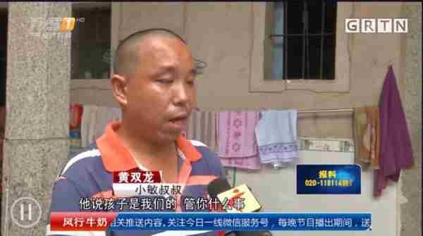 姐和弟干18p图-未成年姐弟被生父继母虐打   《今日一线》记者也找到了小敏的家里,...