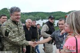 乌克兰总统欲与俄罗斯和解 称普京务实又感性