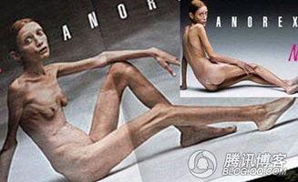 ...007最抢眼的身体 汤唯最艺术的身体