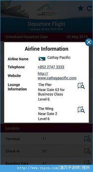 我的航班软件下载 我的航班软件手机版 v3.0.6下载 清风手游网