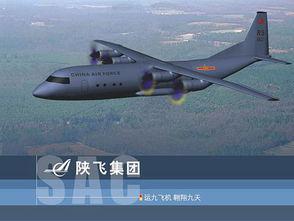 国产运九中型运输机想像图-西方国家不希望看到中国大飞机项目成功 ...