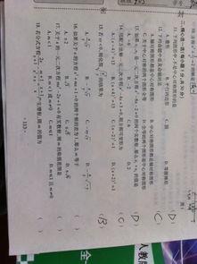 word中将X2替换成X的平方