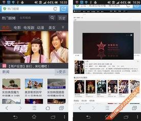 视频播放实现小窗观看模式-手机QQ浏览器新版曝光 跨屏全面升级