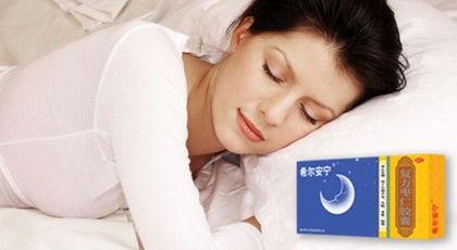 ...症 让女性易患失眠