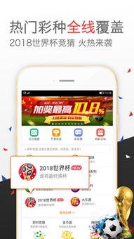 pk10开奖APP最新版下载 pk10开奖手机安卓版下载 v1.0.0 极速下载