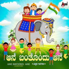 Aane Banthondu Aane Anuradha Bhat Shamitha Malnad Sujatha Datt 专辑 酷我音乐 好音质用酷我