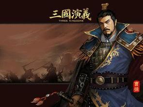 1377 三国演义 文韬武略战天下
