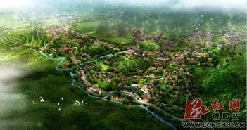 花瑶景区旅游总体规划 初稿 出台