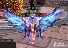 玄天之剑斗魂出展与变身 游戏网络游戏
