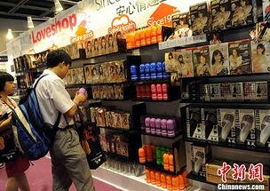 亚洲成人博览首次在香港举行