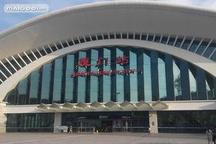 福建有几个火车站 福建十大火车站 福建的火车站有哪些