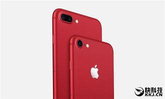 时时彩投注 苹果头疼 微信流行让国人购买iPhone兴趣暴降