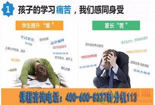 广州奥园广场托福英语口语培训 在哪学好