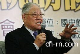 ...的两岸政策先打先锋.-李登辉不满中日关系向好 称台湾掌握日本命运