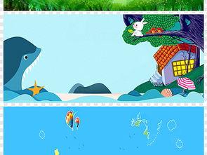 儿童节背景卡通背景图片高清儿童照片背景图片下载素材 卡通边框