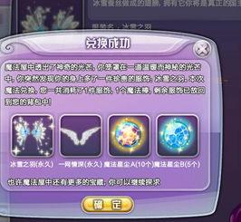 ...成了冰 和谐 雪之羽 你们怎么看 QQ炫舞 官方论坛 Powered by Discuz