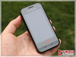 阿尔卡特S988W手机-玩转联通3G 八款WCDMA手机体验评测