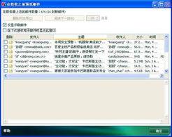 .   病毒库更新和在线购买   病毒库更新模块可以手动进行病毒库更新...