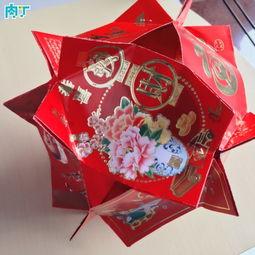 利用废旧的纸红包制作简单漂亮的小灯笼