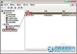 QQ应用达人图标怎么点亮?