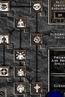恶魔城:暗影之王攻略:[44]亡灵法师深渊