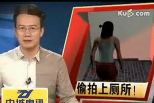 揭秘河南饭店偷拍女性如厕 饭店老板存有大量如厕照片