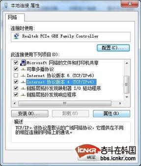 关于QQ空间无法进入的方法