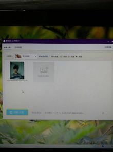 QQ群相册上传照片怎么输入文字