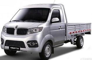 金杯鑫源T30/T32均为微型卡车,其主要的区别在于单排和双排设计,...