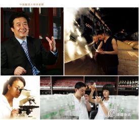 国家级酿酒大师匠心酿造   「国馆... 是一项难以逾越的无上荣誉,中国...