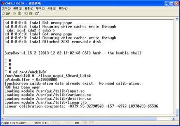 基于MDK32926 EK开发板 基于新唐N32926U1DN 的Linux ucgui 查看U...