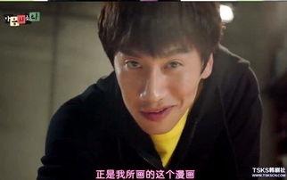 韩剧 心灵的声音 走进李光洙搞笑又真实的日常