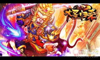 魔圣之梦家大少-【妖魔阵容】   上阵英雄:六耳猕猴,九头狮魔,牛魔王,铁扇公主,...
