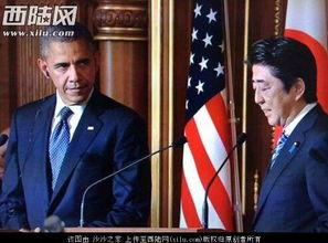 ...发言语出惊人 日本和中韩两国已经和解安倍晋三