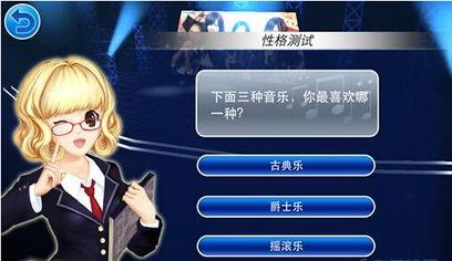 劲舞团手机版下载 劲舞团v1.0 腾牛安卓网