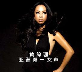 湖南卫视我是歌手排名惹争议 黄绮珊 等待 爆红