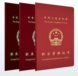 中式烹调师高级哪儿考,惠州厨师证报名条件