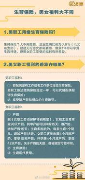 广东体育彩票11选5查询