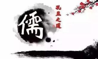 我观人生赢家建后宫-你的,我的,中国的,世界的儒学 国学大家谈