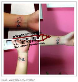 北京最好的纹身店 北京女纹身师 北京纹身价格 纹身图案 北京纹身 通州...