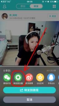 库存视频怎么发微信