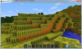 创e下载园-玻璃岛(Glass_island)   羊毛岛(Wool_island)   炼狱岛(Purgatory...