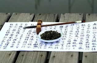 君启天独-爱喝茶、爱书法的朋友,应该喜欢欣赏写茶的书法作品.   品茶,是一...