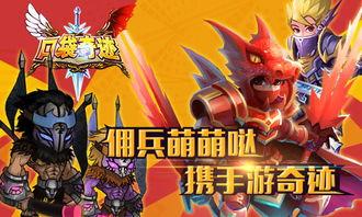 新地图-堕落的天空之城全新开放,各种强悍的怪物等您挑战!战胜怪...