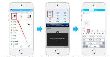 QQ空间发GIF动图方法 QQ空间怎么发GIF动图 傻嘟嘟手机站