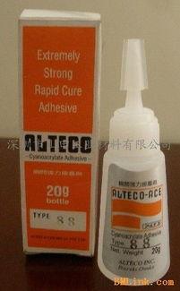 供应安特固 ALTECO 88胶水