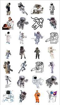 PNG航天员图片 PNG格式航天员图片素材图片 PNG航天员图片设计模板 我图网