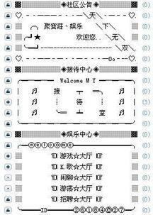 YY频道设计,要简单的